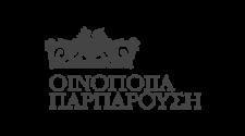 oinopoia-parparousi